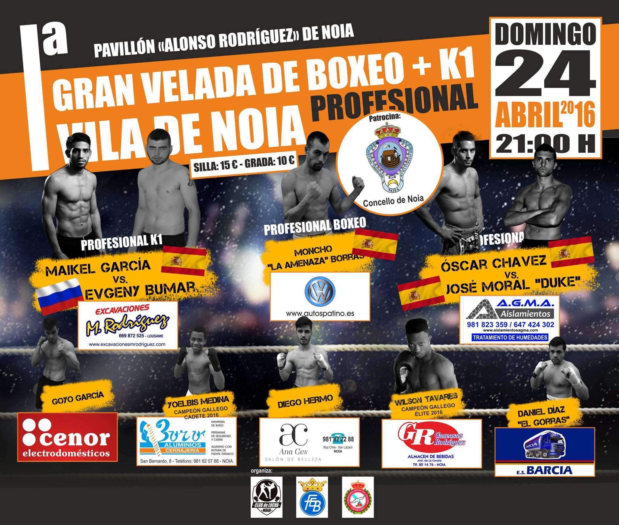 161 Gran Velada Vila De Noia Boxeodemedianoche