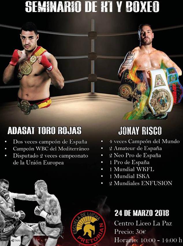Afiche publicitario, cedido por Pablo Castelo, del Seminario mixto promovido por la ESCUELA DE LUCHA PRETORIAN.