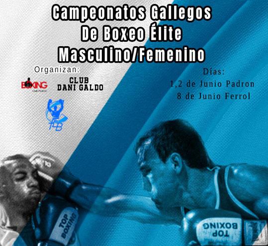 Detalle del afiche publicitario de la velada organizada por Sergio Seco en el Grupo Escolar de Padrón. foto web