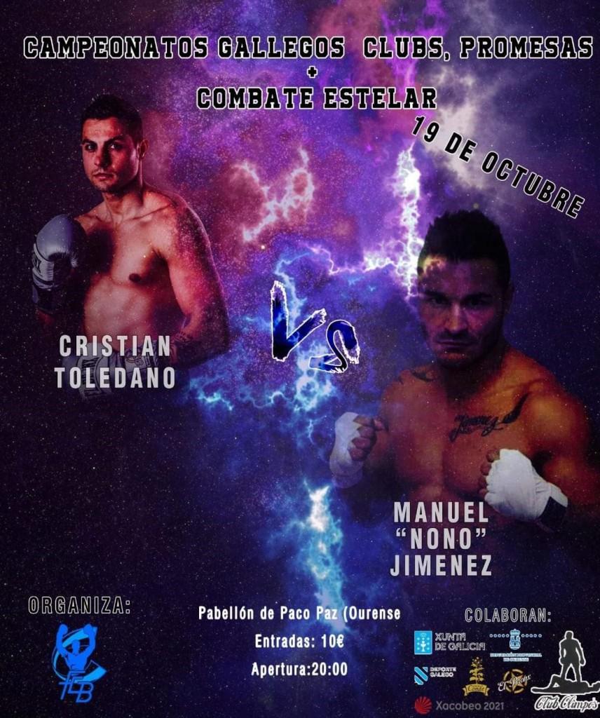 """Cartel publicitario cortesía de Manuel """" Nono """" Jiménez para boxeodemedianoche"""